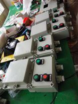 380V变127V防爆变压器