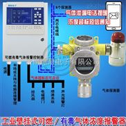 工业罐区二氯甲烷泄漏报警器,气体报警探测器价格