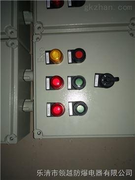 产品库 电气设备/工业电器 配电箱 防爆配电箱 搅拌机防爆控制箱