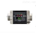 FD-M50CAY 電磁流量傳感器基恩士上海桂倫