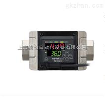 FD-M50CAY 电磁流量传感器基恩士上海桂伦