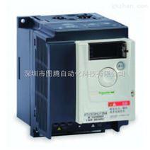 施耐德ATV71HD30N4Z 变频器广东深圳代理销售