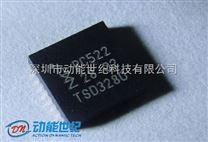 MFRC52202HN1的特性和优势