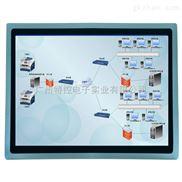 PPC-H1741CT-广州特控17寸工业平板电脑 工控一体机 可定制