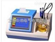 HN812微量水分测定仪