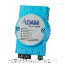 ADAM-6520L工业非网管交换机