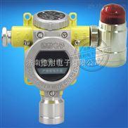 工业用氟化氢泄漏报警器
