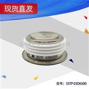 5STP03D6500-瑞士ABB大功率平板型晶闸管可控硅模块5STP03D6500全新原装进口