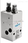 费斯托VLG-4-1/4可调脉冲发生器 VLG