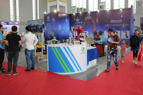 2017宁波智能制造博览会欢颜机器人展商风采