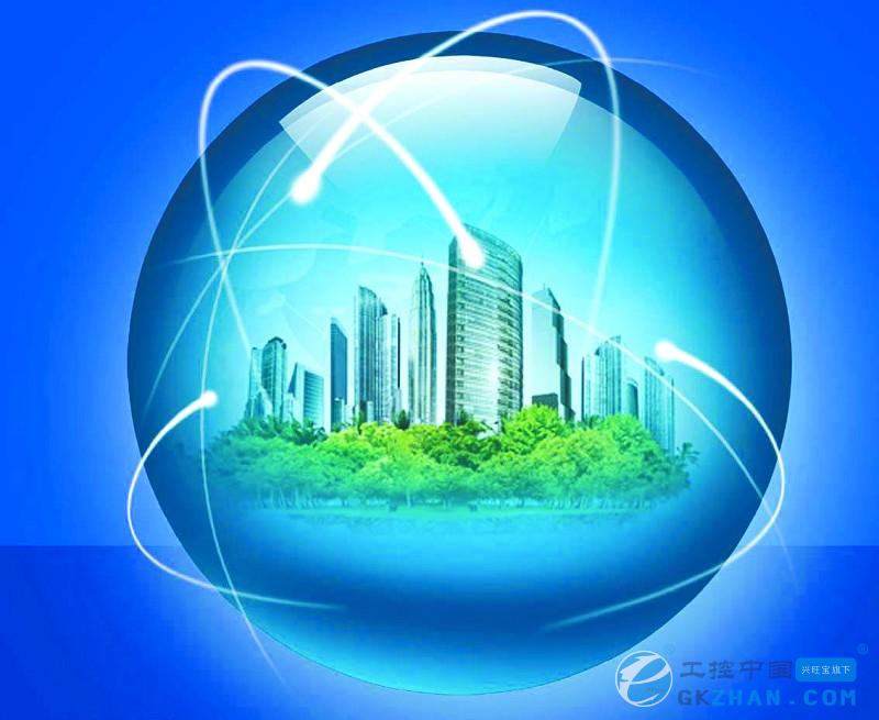 上海智慧城市建设成效显著