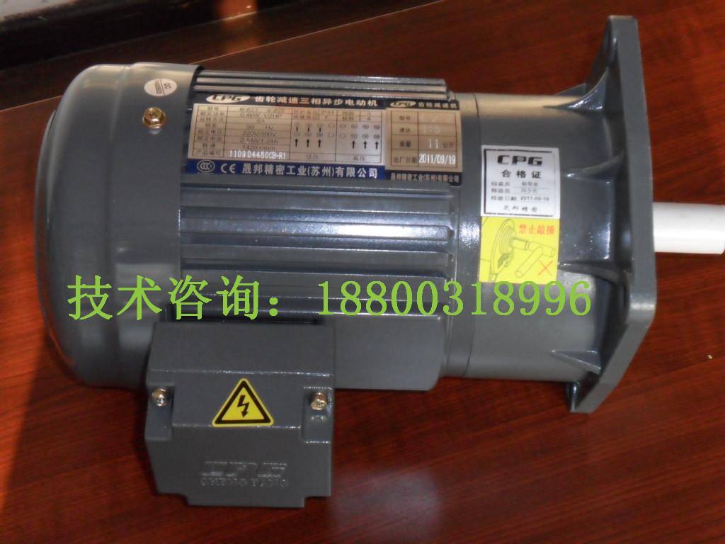 电机传动 减速机 供应:晟邦减速机    台湾晟邦减速机用途: 晟邦电机