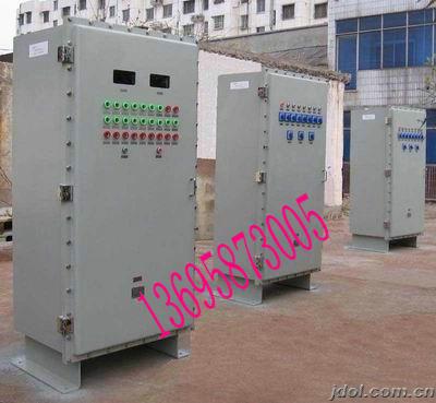 250搅拌机配电箱接线路图