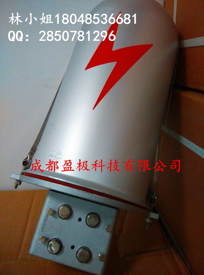 中间接头盒 opgw光缆接头盒