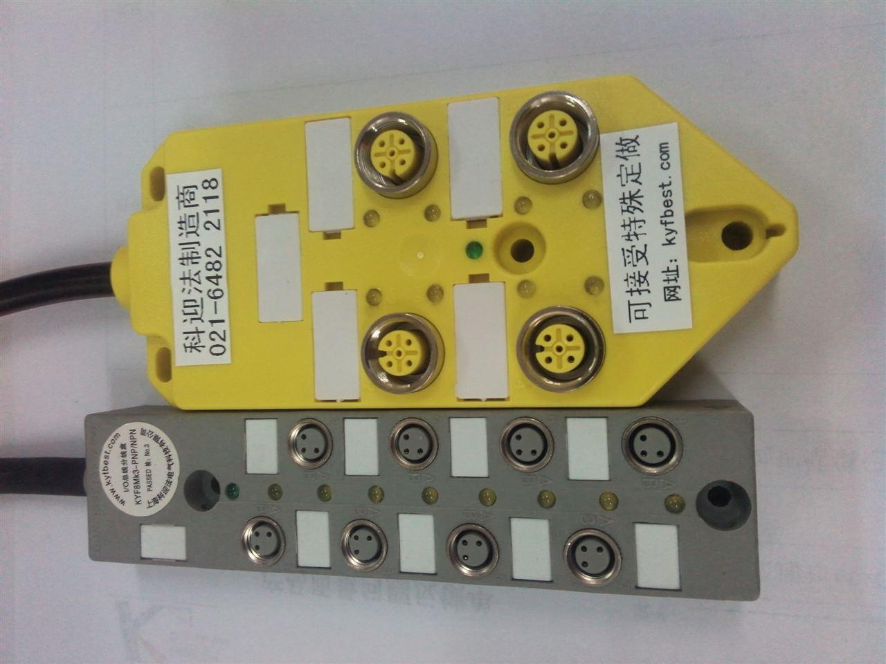 多接口传感器分线盒,多接口分配器
