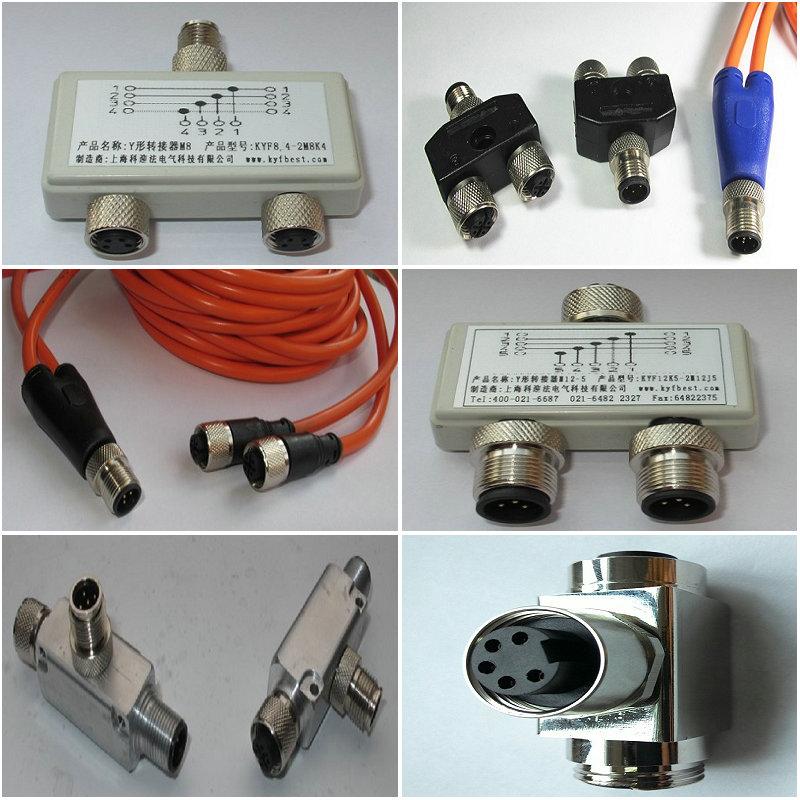 传感器插头T型*集线器,Y型分配器