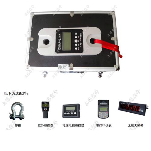 无线遥控大屏幕拉力仪