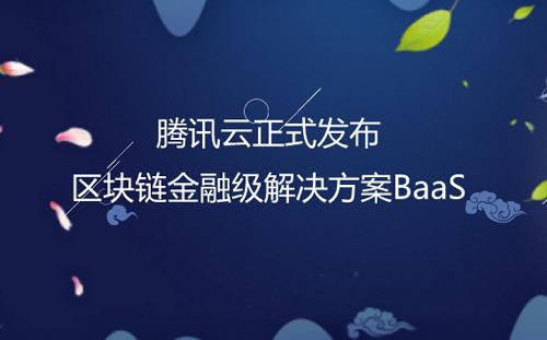 https://img64.gkzhan.com/9/20171111/636459915658294059802.png