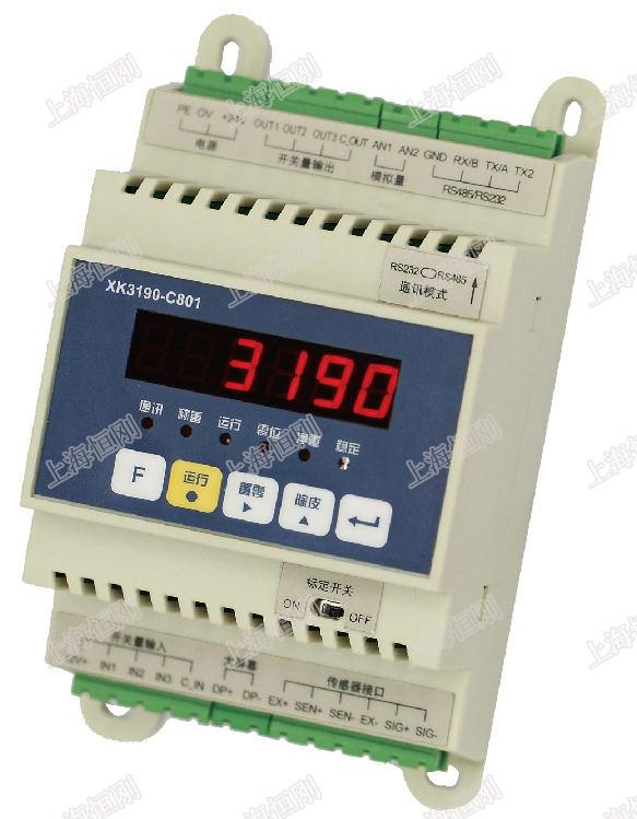 XK3190-C801称重显示器