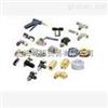 -德易福门IFM移动控制器,O5H-FPKG/US100/3D