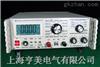 亨美牌PC36C直流电阻测量仪