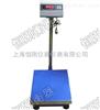成都200公斤工业电子计重秤价格