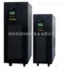 �G�hLH2100系列�C房UPS�源