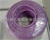 6XV1840-2AH10西门子以太网电缆