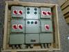 24回路防爆配电箱