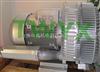 11kw高压鼓风机,11kw漩涡气泵