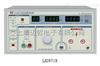 上海LK2671B上海LK2671B耐电压测试仪LK-2671B