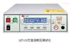 上海LK7120上海LK7120交直流耐压测试仪LK-7120