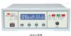 LK2512LK2512直流低电阻测试仪LK-2512