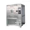 HD-E702-1000恒温恒湿试验箱——恒温恒湿试验箱厂家