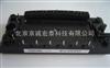MIG10Q806HTOSHIBA东芝PIM模块MIG10Q806H
