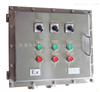 5mm优质钢板防爆控制箱