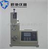 NZD-2纸张耐折度仪,MIT式耐折度测定仪,纸张耐折度检测仪,