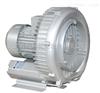 环形高压气泵,环形鼓风机 2HB530-AH16
