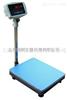 电子台秤30公斤电子台秤