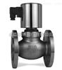 ZQDF型法兰蒸汽电磁阀