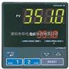 UP351-01横河UP351-01程序调节器