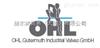 优势供应OHL Gutermuth蝶阀—德国赫尔纳(大连)公司。