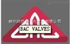 优势供应BAC球阀—德国赫尔纳(大连)公司。