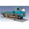 SCS-A绥化80吨地磅价格,安达100吨汽车电子地磅,肇东120吨地秤