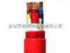 硅橡胶电力软电缆
