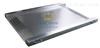 上海耀华台称, XK315A电子平台称, 移动式台称
