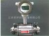 MX-LDE系列卫生型电磁流量计