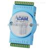 ADAM-4117 研华 ADAM-4117 8路模拟量输入
