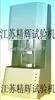JH-2000E橡胶硫化仪