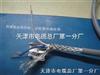 (国标制造)RS485信号传输电缆-厂家